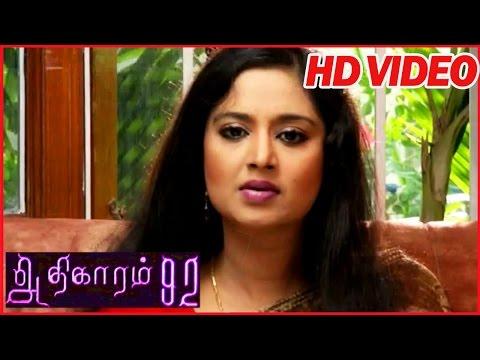 Xxx Mp4 Adhikaram 92 Tamil Movie Scenes Super Scenes HD 3gp Sex