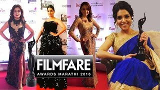 Filmfare Marathi Awards 2016 | Inside pics