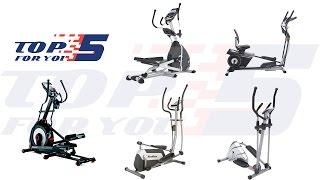 Top 5 Best Elliptical Machine for Home Use 2017 - 2018