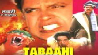 Tabaahi The Destroyer | Mithun | Ayub Khan | Mukesh Rishi