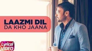 Laazmi Dil Da Kho Jaana ( Lyrical ) | Amrinder Gill | Punjabi Song Collection | Speed Records