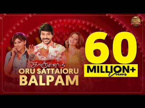 Xxx Mp4 Oru Sattai Oru Balpam Video Song Kanchana 3 Raghava Lawrence Oviya Vedika Sun Pictures 3gp Sex