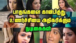 Tamil Actress Feet S*X Beep