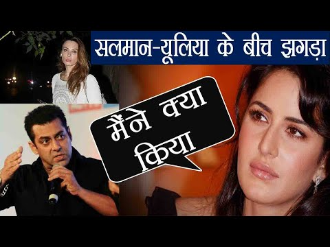 Xxx Mp4 Salman Khan IGNORING Iulia Vantur Because Of Katrina Kaif FilmiBeat 3gp Sex