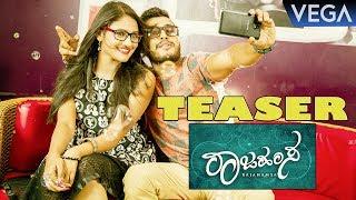 Rajahamsa Kannada Movie Trailer || Gowrishankar, Ranjani Raghavan || Latest Kannada Movie 2016