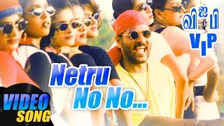 Netru No No Video Song | VIP Tamil Movie Songs | Prabhu Deva | Rambha | Ranjit Barot | Music Master