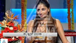 Punith Rajkumar & Rachita Ram talk on Chakravyuha | Ugadi Special | Part 1