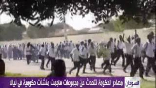 نيالا - 8 قتلى و50 جريح برصاص أمن المجرم البشير