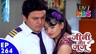 Jeannie aur Juju - जीनी और जूजू - Episode 264 - Vicky Is Punished