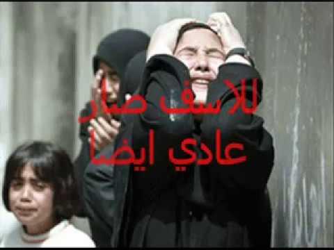 Xxx Mp4 FADIHAT Al 3arab 3gp Sex