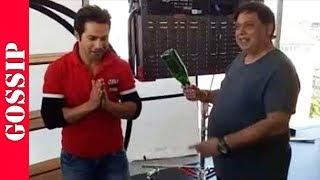 David Dhawan Breaks A Bottle On Varun Dhavans Head  - Bollywood Gossip 2017