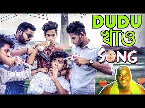 Xxx Mp4 Dudu Khao Song The Ajaira LTD Dipjol Prottoy Heron Bangla New Song 2018 Dj Alvee 3gp Sex