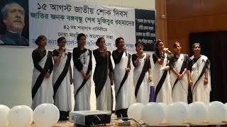 DCGPSC :: National Mourning Day -2017_ Corus Song _ Jodi Raat Pohalei Shona Jeto