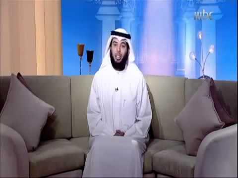 13. Meshary Al Kharaz - Ajmal Nathra Fi 7ayatak - Hakatha Tu3alim Awladak Al Salat
