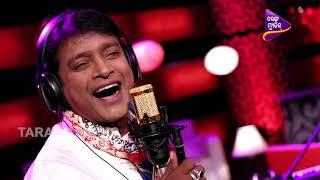 Majhi Re || Bibhu Kishore || Odia Music Song || Odia mp3 2017