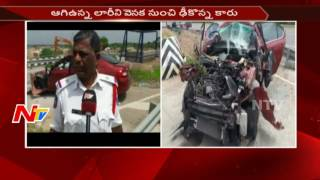 Ravi Teja's Brother Bharath Raju Passed Away || Car Accident || NTV