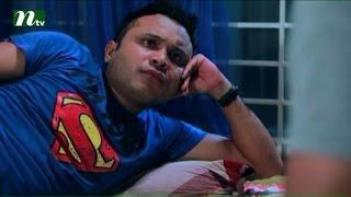 Bangla Natok House 44 l Episode 58 I Sobnom Faria, Aparna, Misu, Salman Muqtadir l Drama & Telefilm