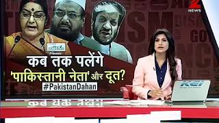 Taal Thok Ke: When will India take action against leaders favouring Pakistan?