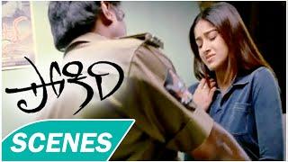 Pokiri Movie Scenes - Mahesh Babu Rescues Ileana from Ashish Vidyarthi || Puri Jagannadh