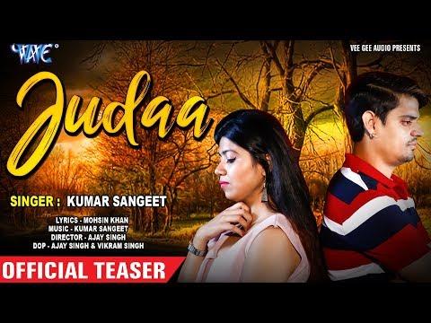 Judaa | Bollywood Hindi Song | Trailer | Kumar Sangeet | HD 2018 Romantic Song