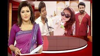 শাকিবের খানের বিয়ে নিয়ে একী বল্লেন মনির খান খুশি অপু বিশ্বাস !Shakib khan !Latest Bangla News