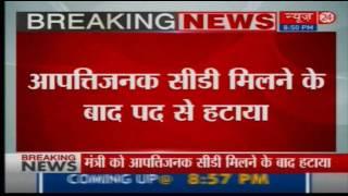 Sex tape scandal rocks AAP, Arvind Kejriwal sacks Delhi minister Sandeep Kumar with immediate effect