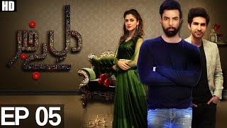 Dil-e-Bekhabar Episode 5  Aplus ᴴᴰ uploaded on 03-07-2017 80509 views