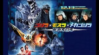 Godzilla - Top 30 Highest Rated Movies