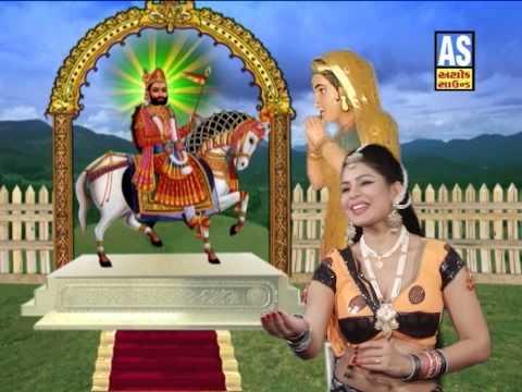 Xxx Mp4 Ramdevpir Na Lagniya Aavya Ranuja Na Ramapir Baba Ramdevpir Bhajan 3gp Sex