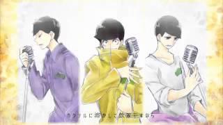 【手描き】チ.ェ.リ.ー.ハ.ン.ト【合松】