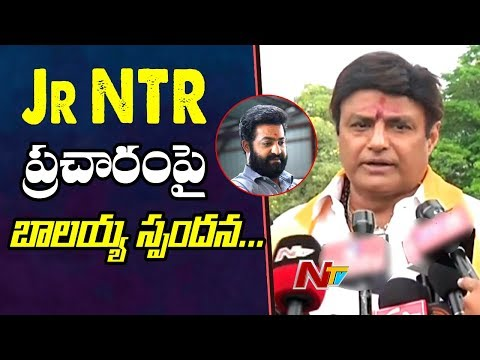 Xxx Mp4 Balakrishna Responds Over Jr NTR Election Campaigning For TDP In Telangana NTV 3gp Sex