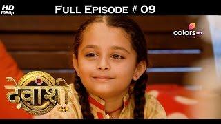 Devanshi - 13th October 2016 - देवांशी - Full Episode (HD)