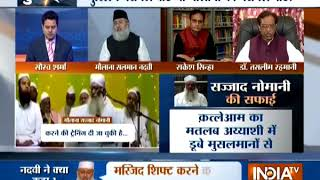 Kurukshetra: Why is Maulana Sajjad Nomani showing threat of bloodbath?