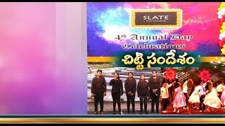 Students Delivered Excellent Social Message Through | at School Anniversary | Vijayawada