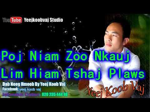Xxx Mp4 Poj Niam Zoo Nkauj Lim Hiam Tshaj Plaws 7 16 2018 3gp Sex