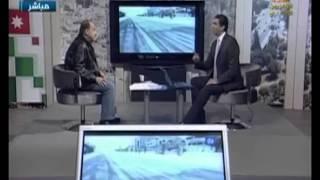 فضيحة التلفزيون الأردني