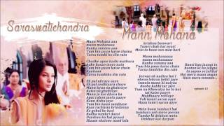 Saraswatichandra - Mann Mohana