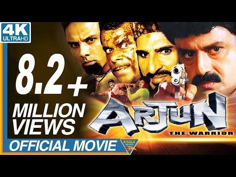 Xxx Mp4 Arjun Vijayendra Varma Hindi Dubbed Full Movie Balakrishna Laya Eagle Hindi Movies 3gp Sex