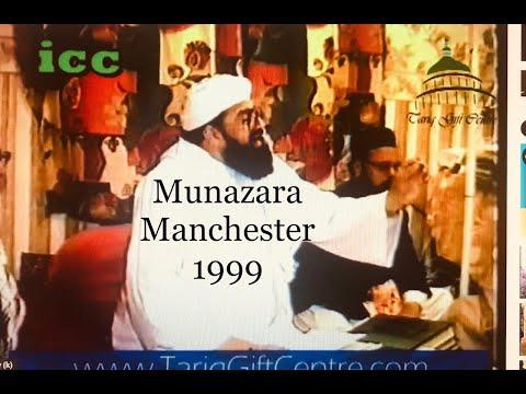 Munazara Manchester 1999 Sunni Shia Pir Sayyed Irfan Shah Mashadi