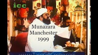 Munazara Manchester 1999...(Sunni.. Shia)Pir Sayyed Irfan Shah Mashadi
