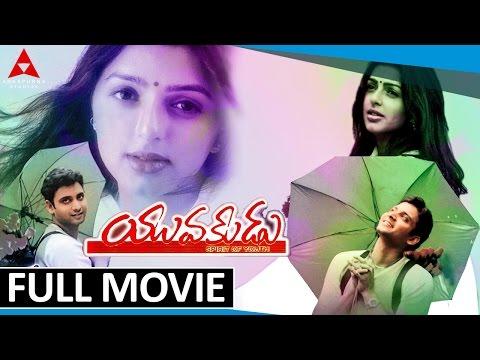 Yuvakudu Telugu Full Movie || Sumanth, Bhumika Chawla