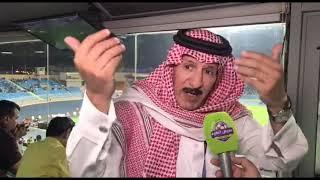 الاعلامي السعودي ابراهيم الفريان : اتمنى إقامة كاس السوبر العراقي السعودي