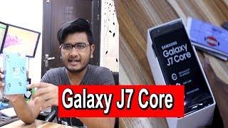 Samsung Galaxy J7 Core | Unboxing !!