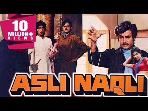 Xxx Mp4 Asli Naqli 1986 Full Hindi Movie Shatrughan Sinha Rajinikanth Anita Raj Raadhika 3gp Sex