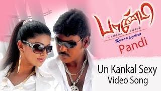 Unn Kangal Sexy Video Song - Pandi   Raghava Lawrence   Sneha   Srikanth Deva   Rasu Madhuravan