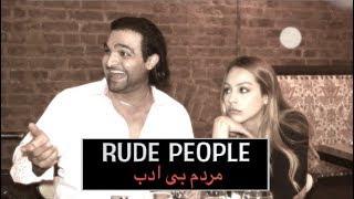 Rude People {Farzy Loko}