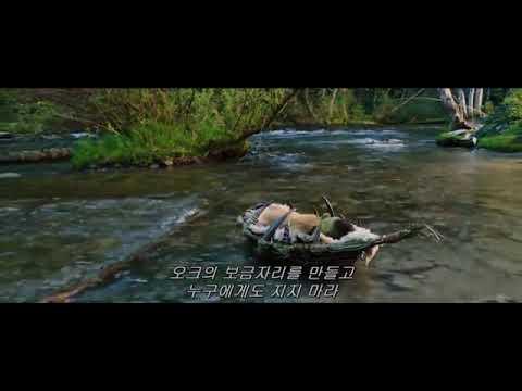 Warcraft 2 Best action movie Hollywood movie trailer