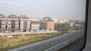 China's High Speed train Fastest in the World #Mind Blow