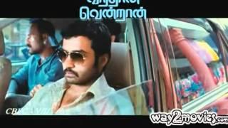 Vanthaan Vendraan Movie Promo Trailer