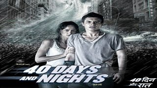 40 Days & 40 Night ᴴᴰ ( 2016 ) Hollywood Super Hit Hindi Dubbed Action Movie Trailer HD